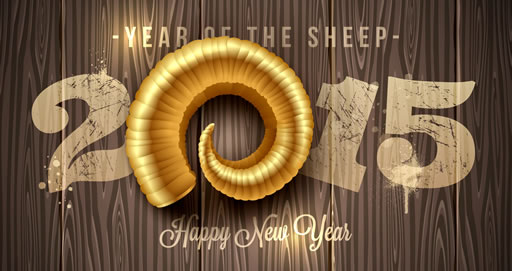 Year of Wooden Sheep